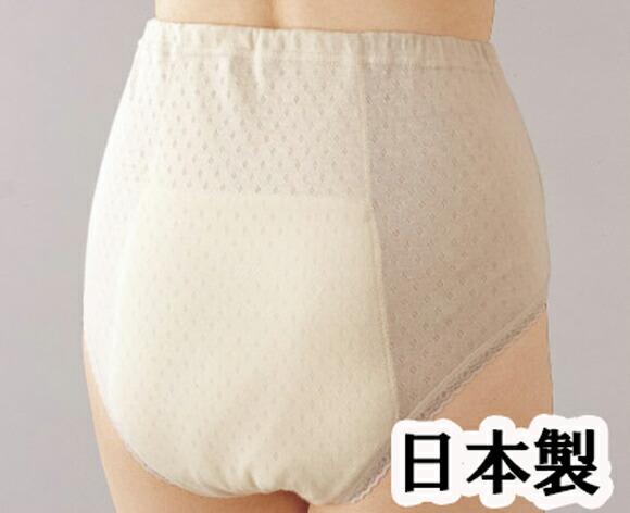 失禁パンツ 女性