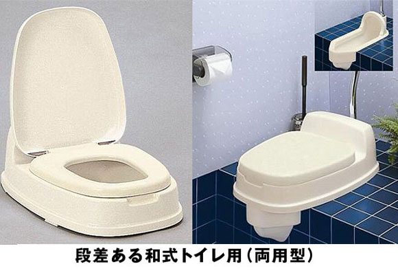japanese style toilet seat.  Vivito second shop Rakuten Global Market Western style toilet