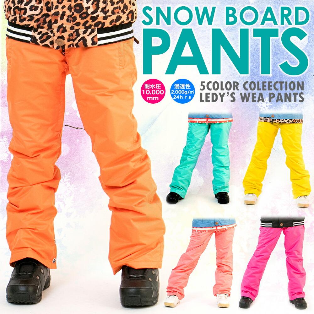 スノーボード スノーボードウェア スノーボードウエア スノボ 上下セット ジャケット パンツ