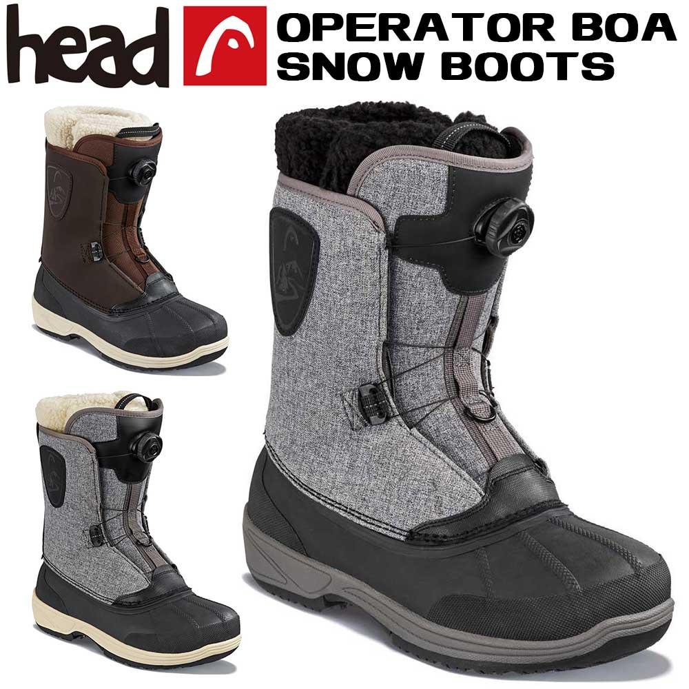 Head Operator Boa Snowboardschuhe grau