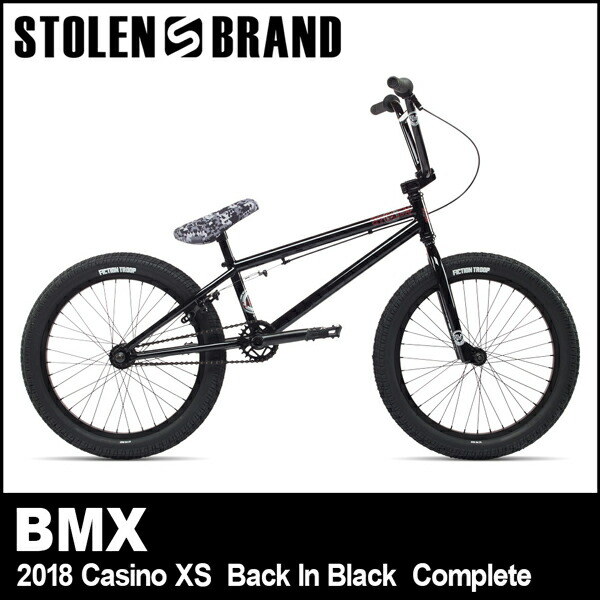 BMX STOLEN