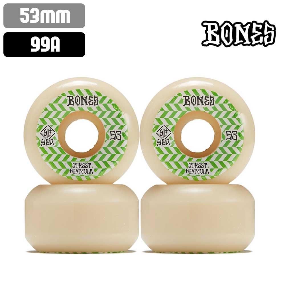 PEG 4 x Skateboard Wheels 53mm x 31mm Green