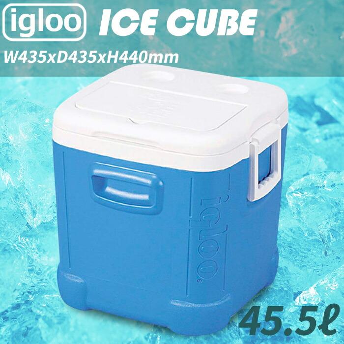 igloo45l