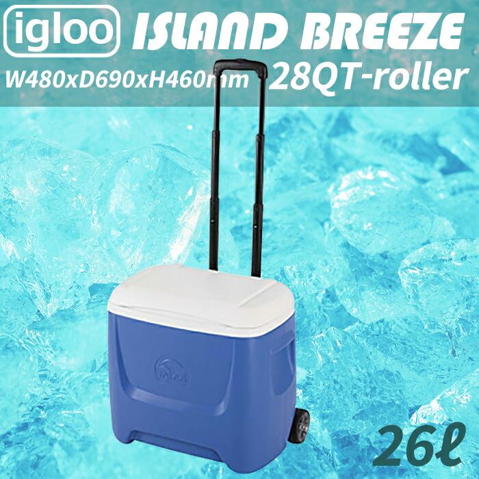 igloo26l