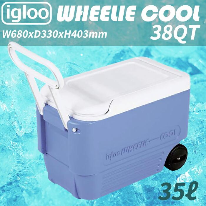 igloo35l