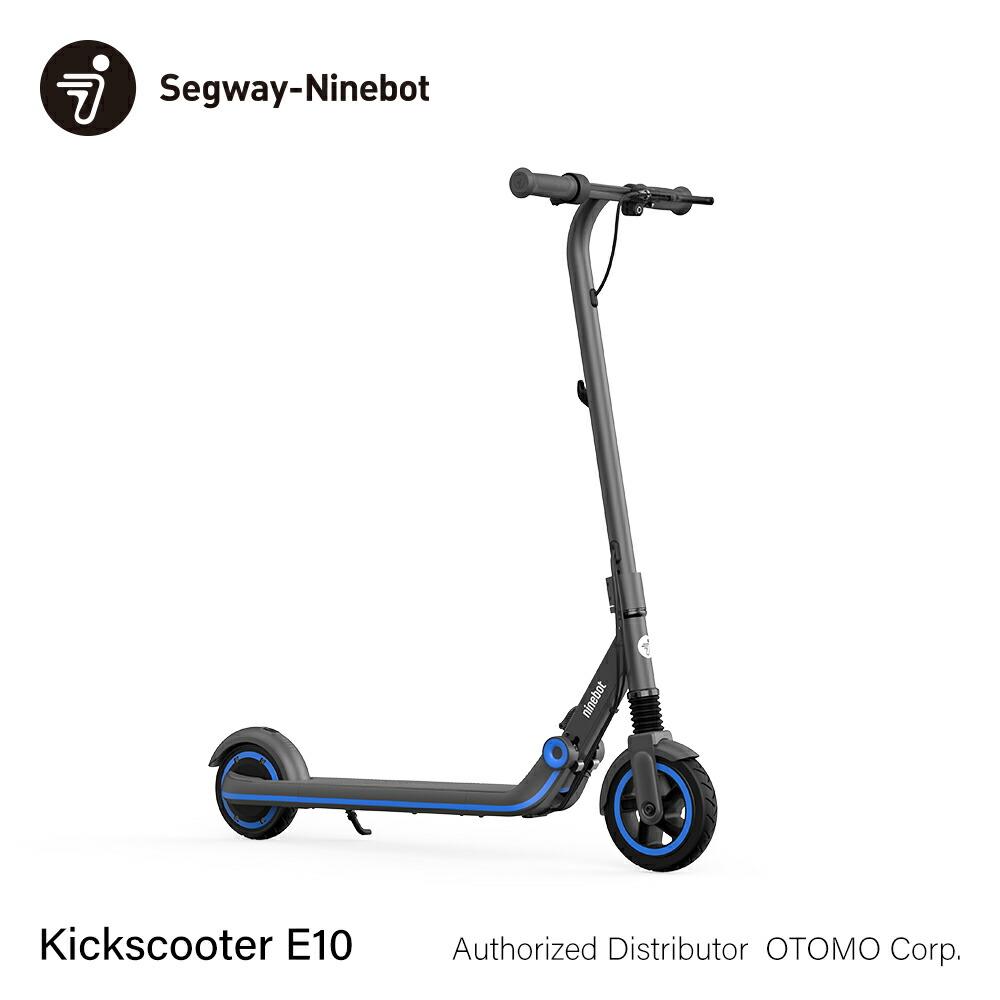 Segway-Ninebot Kickscooter E10