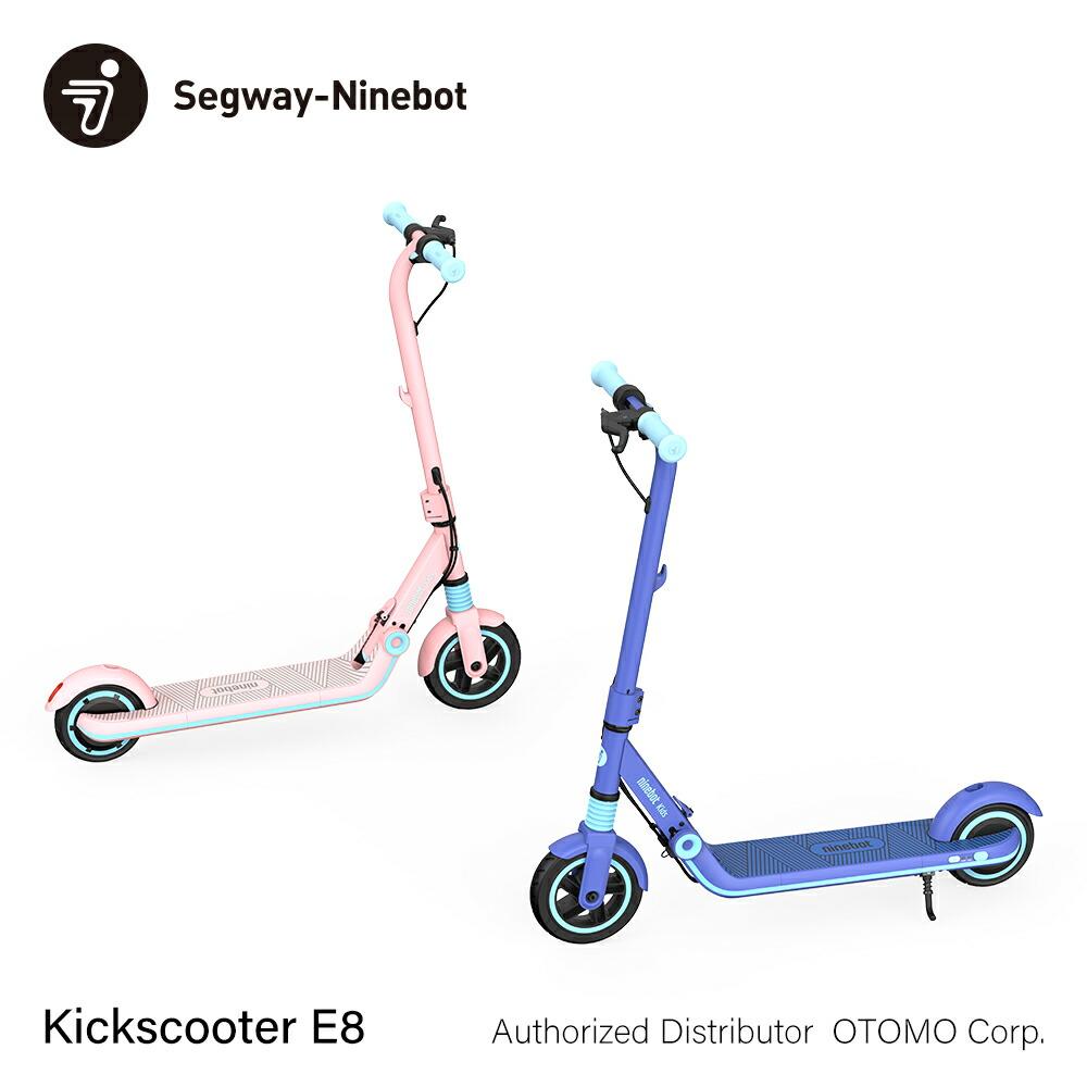 Segway-Ninebot eKickscooter E8