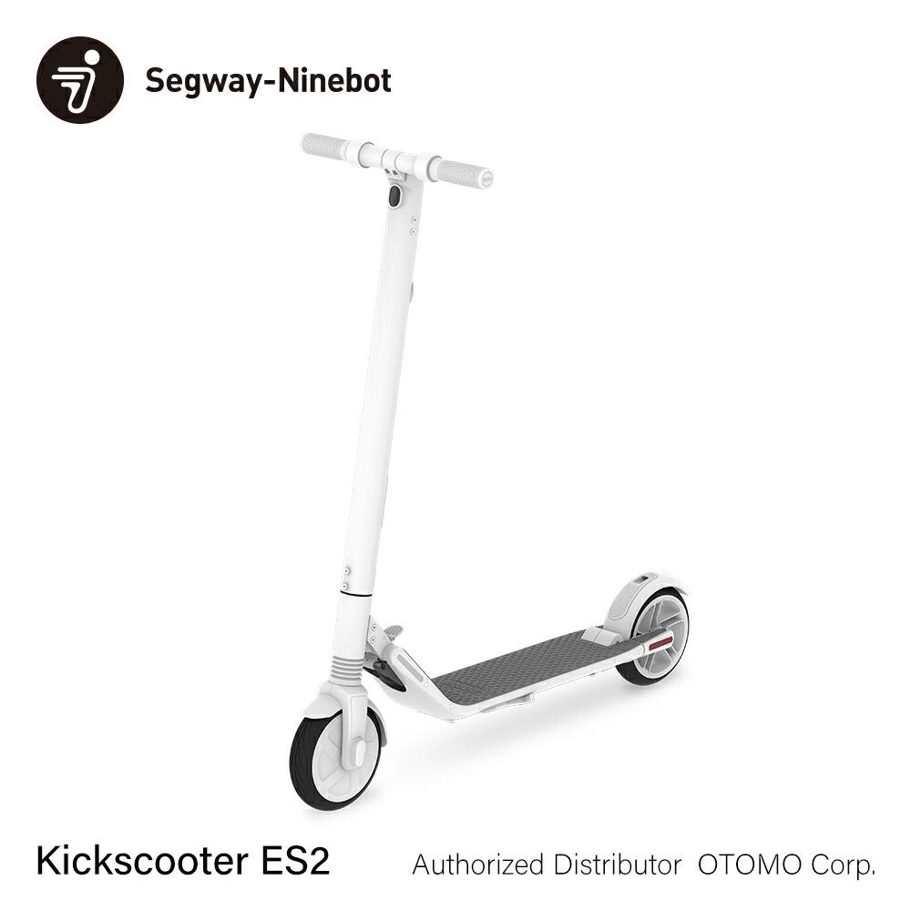 Ninebot Kickscooter ES2 ホワイト