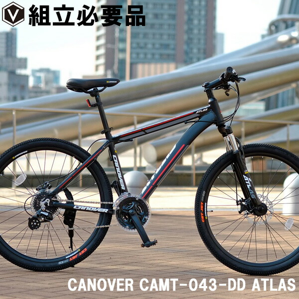 マウンテンバイク 自転車 CAMT-043-DD