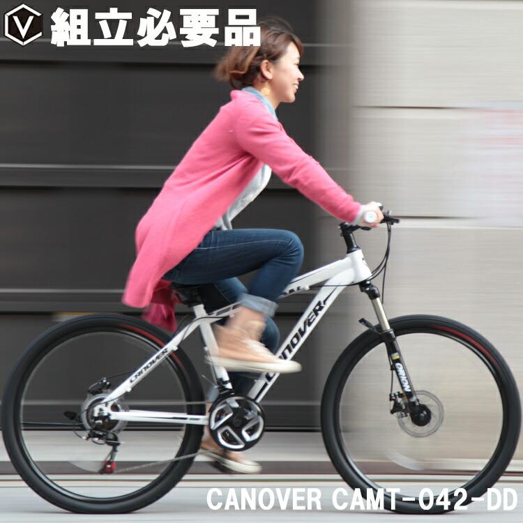 マウンテンバイク 自転車 CAMT-042-DD