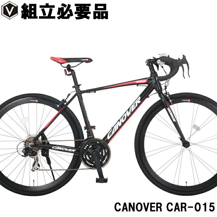 ロードバイク CAR-015