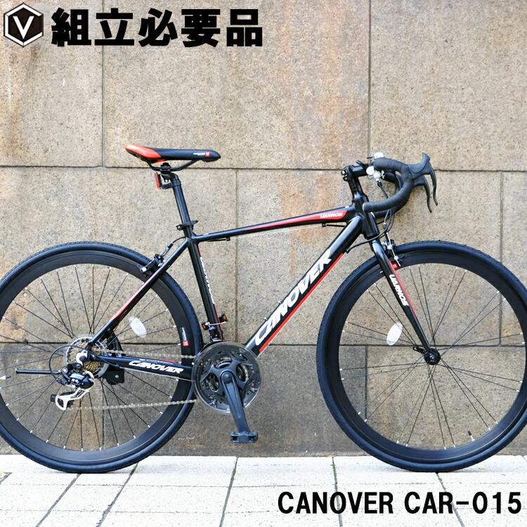 ロードバイク 自転車 CAR-015 UARNOS