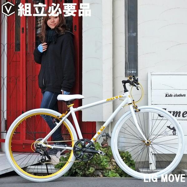 クロスバイク 自転車 MOVE