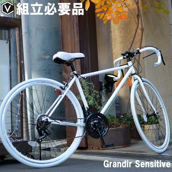ロードバイク 自転車 Sensitive