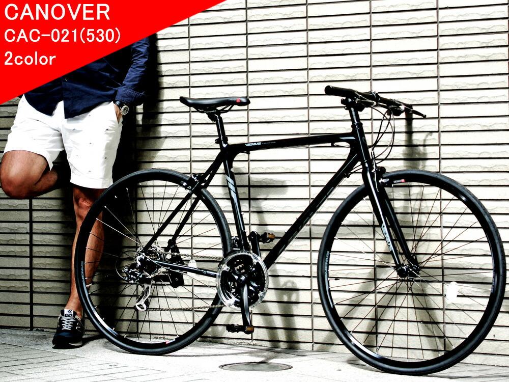 クロスバイク CAC-021