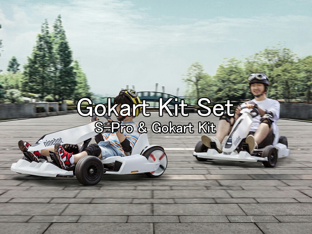 GOKART KIT SET