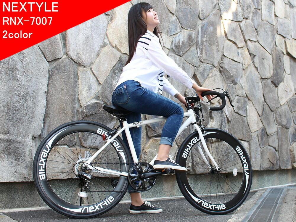ロードバイク RNX-7007