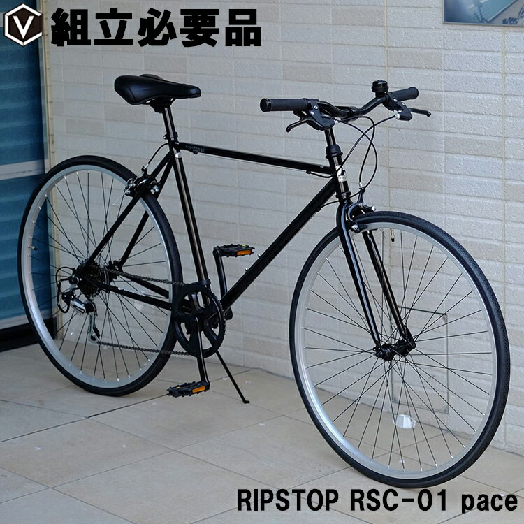 RIPSTOP RSC-01 pace