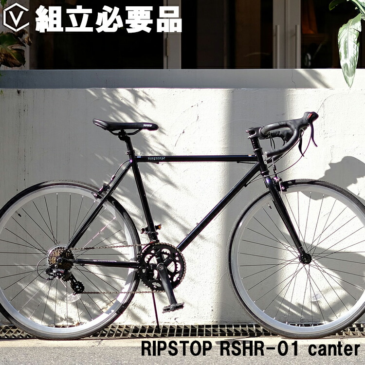 RIPSTOP RSHR-01 canter