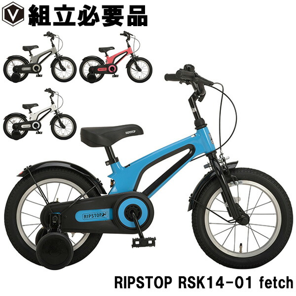 RIPSTOP RSK14-01 fetch