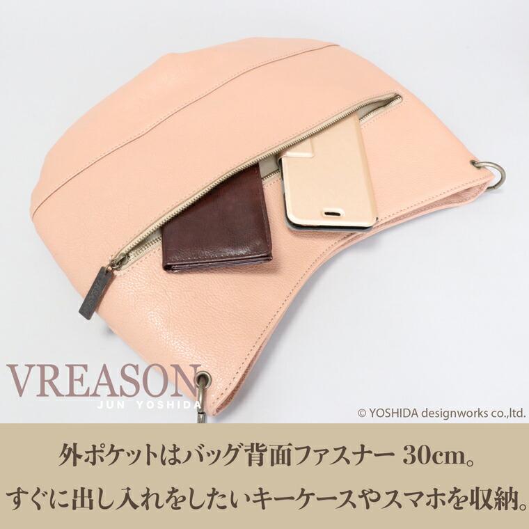 ヴレアゾンのショルダーバッグの背面ポケット