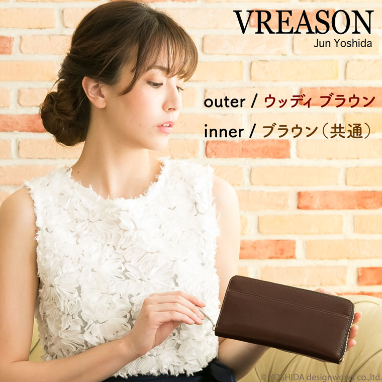 モデルのMERISAが持つヴレアゾンのブラウンの長財布