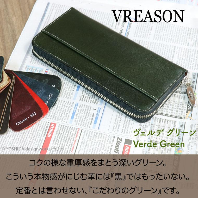 グリーンのヴレアゾンのラウンドギャルソン長財布