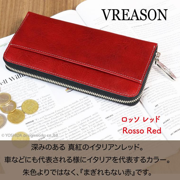 赤のヴレアゾンのラウンドギャルソン長財布