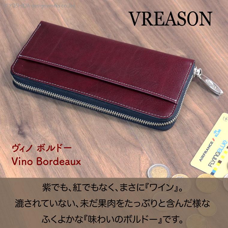 ワイン色のヴレアゾンのラウンドギャルソン長財布