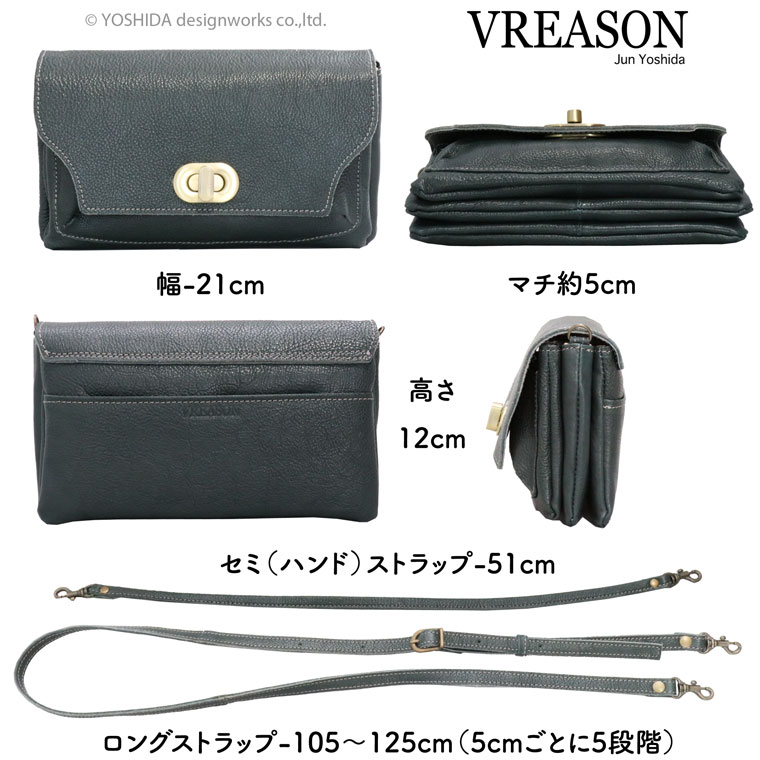 0e3169e73292 VREASON ヴレアゾン 日本製 本革 ウォレットショルダー レディース ...