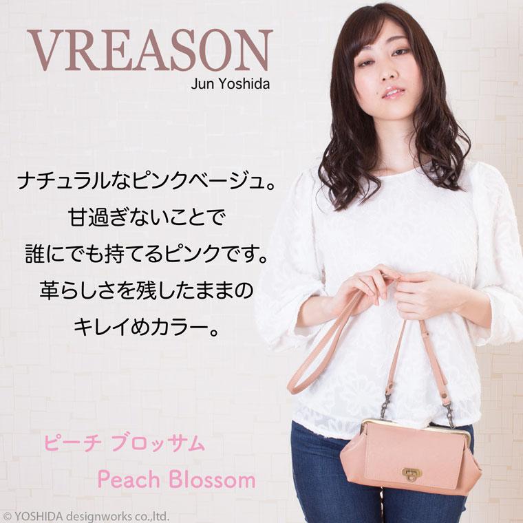 モデルのSAKIHOが持つヴレアゾンの親子口金財布ポシェットピンク