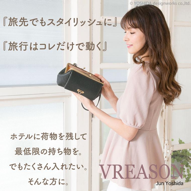 モデルのMERISAが持つヴレアゾンの財布ポシェット