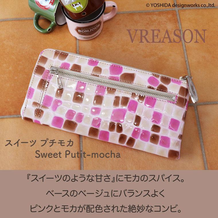 ヴレアゾンのピンクのL字ファスナー長財布