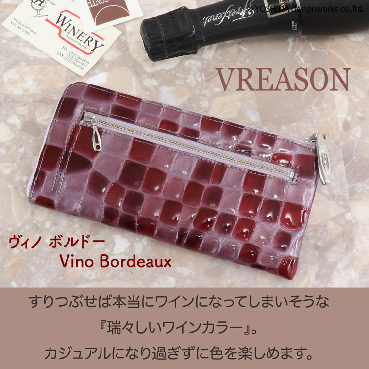 ワインのヴレアゾンのL字ファスナー長財布