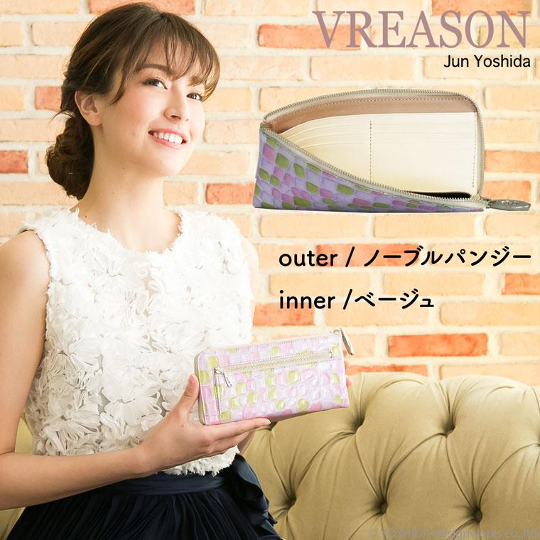 モデルのMERISAが持つヴレアゾンのパープルのL字ファスナー長財布
