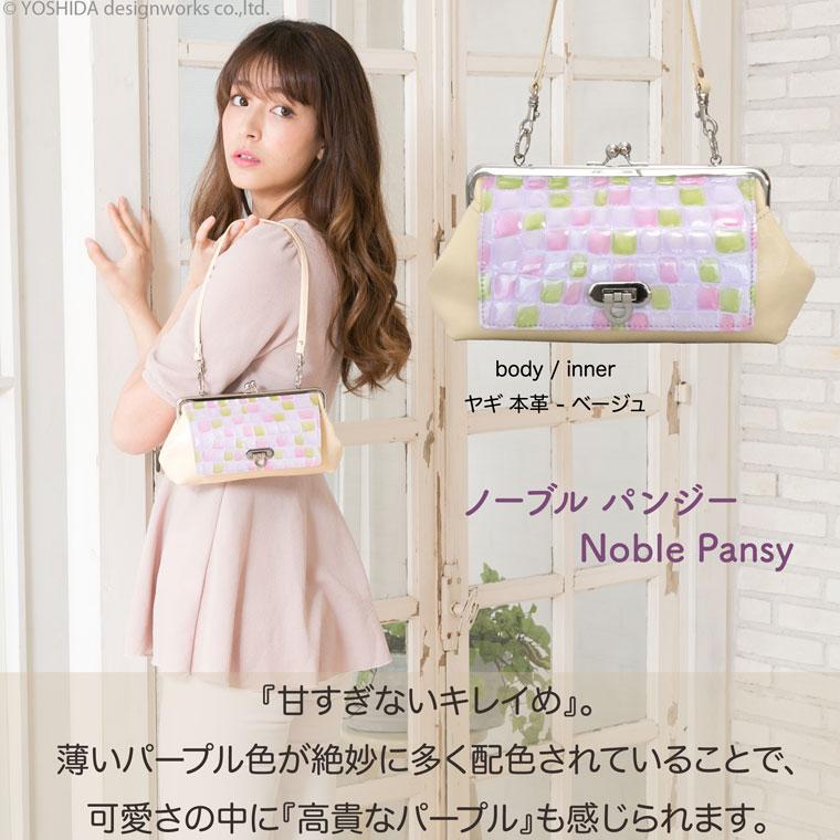 モデルのSAKIHOが持つヴレアゾンの親子口金財財布ポシェットパープル