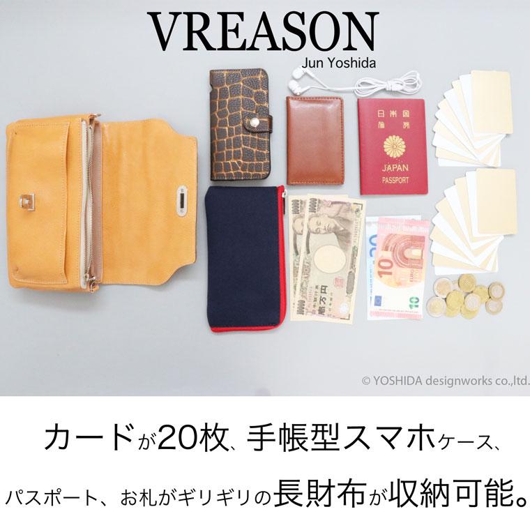 ヴレアゾンの財布ポシェットの中身