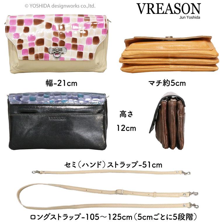 財布ポシェットのサイズ