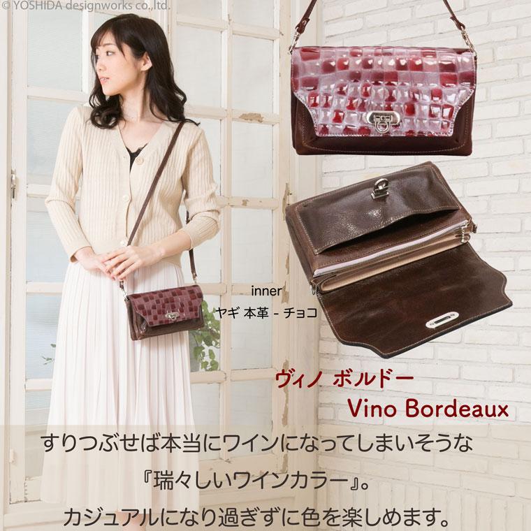 モデルのSAKIHOが持つヴレアゾンの財布ポシェットワイン