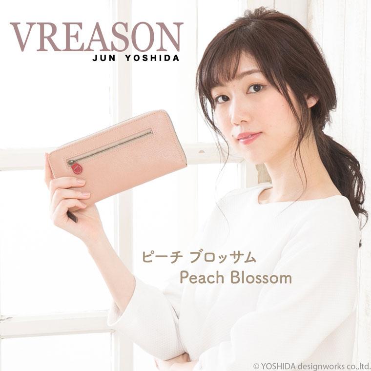 モデルのSAKIHOが持つヴレアゾンのピンクのラウンドギャルソン長財布