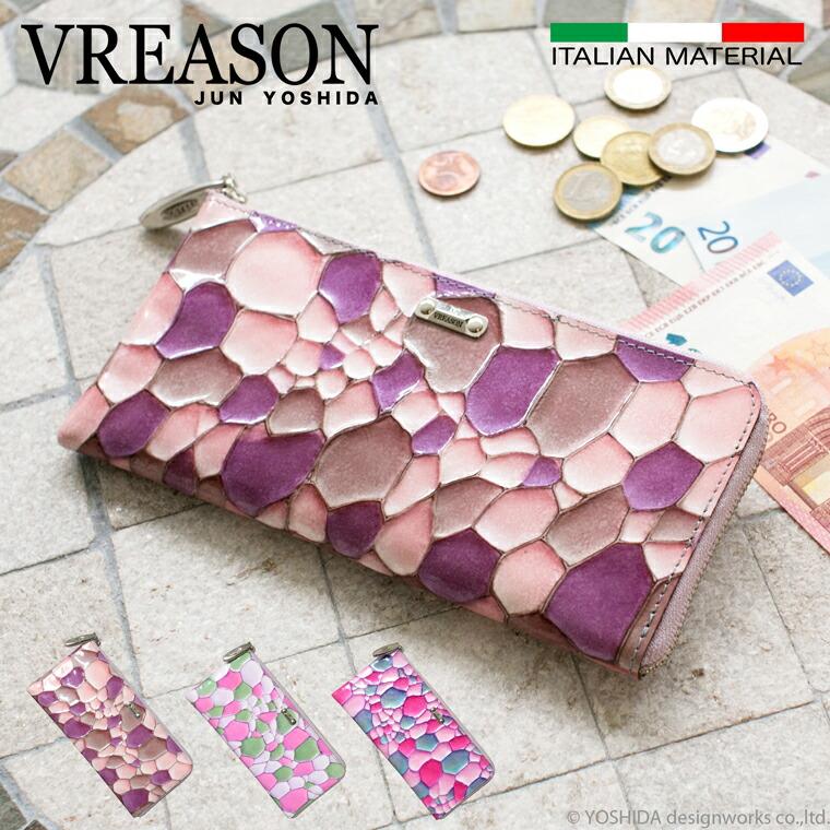 3カラーのヴレアゾンのL字ファスナー長財布