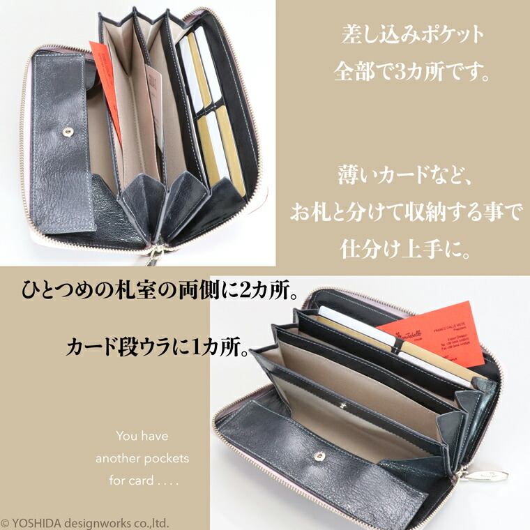 ヴレアゾンのラウンドファスナー長財布の説明3