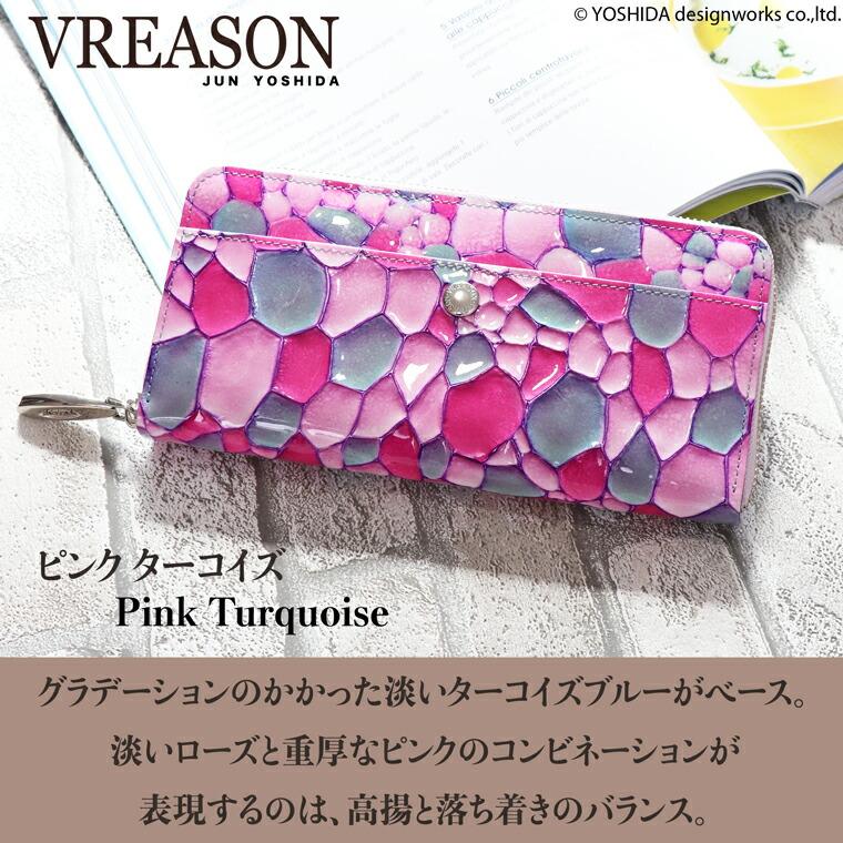 ピンクのヴレアゾンのラウンドファスナー長財布
