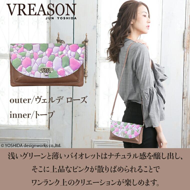 モデルのMERISAが持つヴレアゾンのグリーンの財布ポシェット