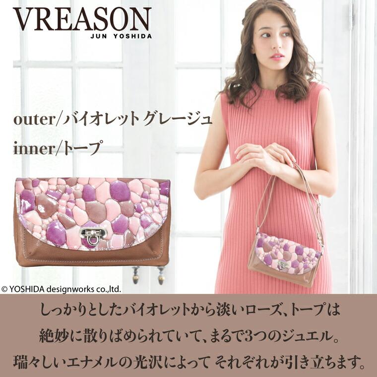 モデルのMERISAが持つヴレアゾンのグレージュの財布ポシェット