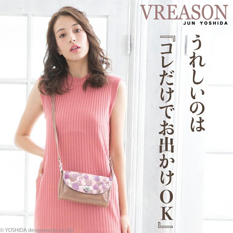 モデルのMERISAが持つ3カラーのヴレアゾンの財布ポシェット
