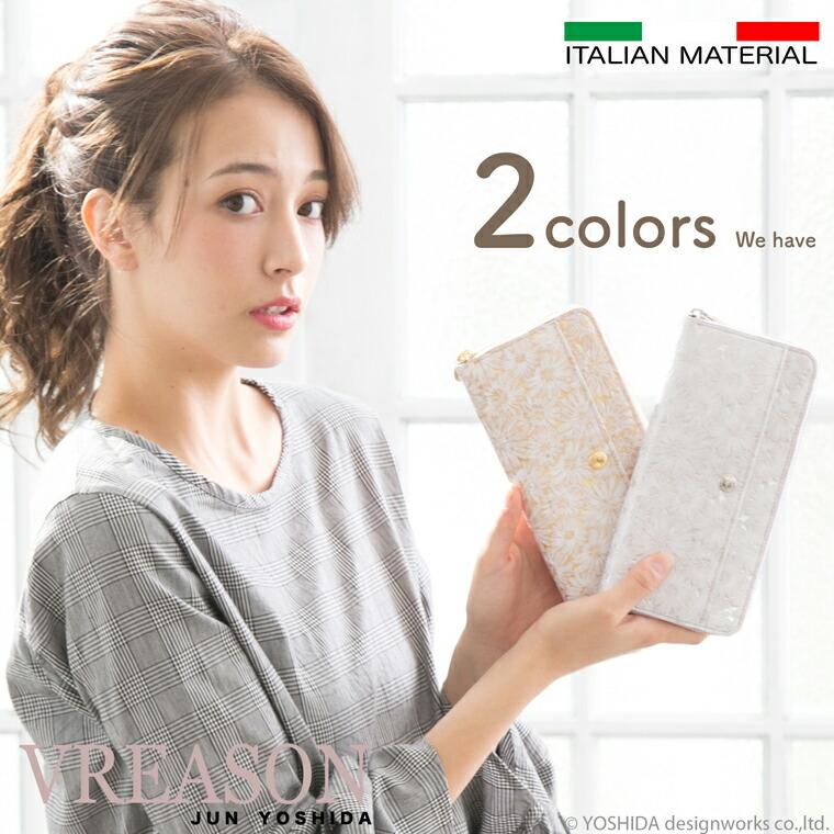 モデルのMERISAが持つ2カラーのヴレアゾンのラウンド長財布