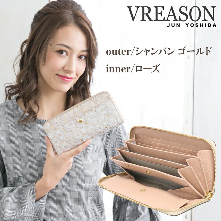モデルのMERISAが持つヴレアゾンのゴールドのラウンド長財布
