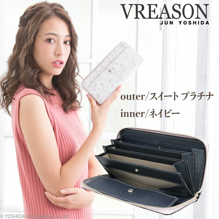 モデルのMERISAが持つヴレアゾンのシルバーのラウンド長財布