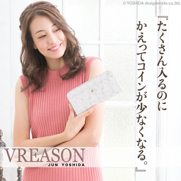 モデルのMERISAが持つヴレアゾンのラウンド長財布